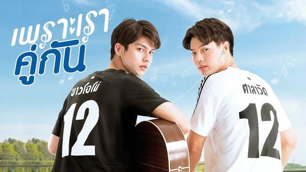 Phim đam mỹ Thái Lan siêu ngọt gây sốt màn ảnh Trung Quốc vì trò cướp bánh ngay trên môi - Ảnh 2.