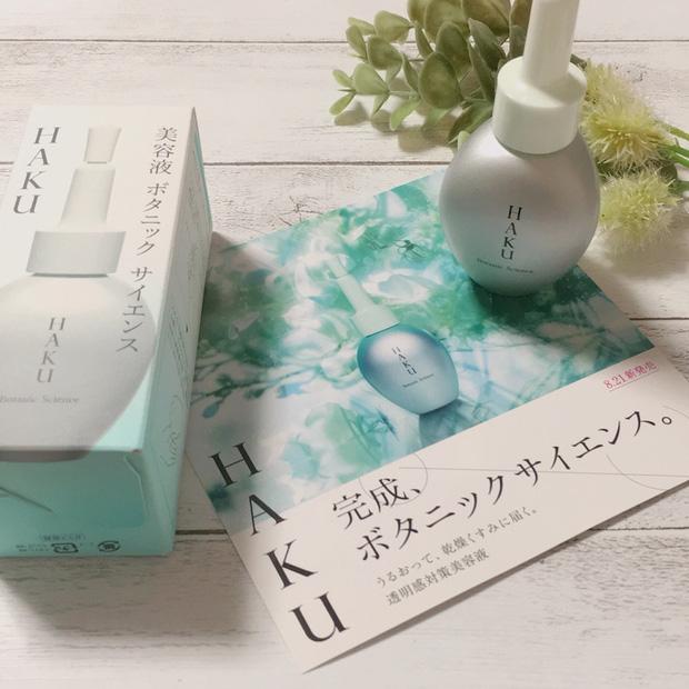 4 loại serum được phụ nữ Nhật tôn vinh là tinh hoa trị thâm nám, trong đó có một loại giá chỉ hơn 200k cực kỳ quen mặt - Ảnh 2.