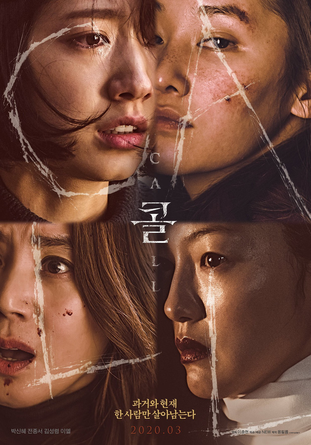 Park Shin Hye thời chưa nổi với Nấc Thang Lên Thiên Đường: Muốn làm cảnh sát vì nhà bị cướp, gia đình bỏ xứ lên Seoul lập nghiệp - Ảnh 5.
