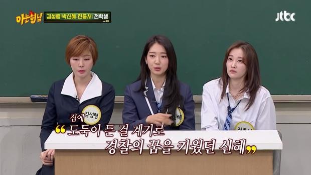 Park Shin Hye thời chưa nổi với Nấc Thang Lên Thiên Đường: Muốn làm cảnh sát vì nhà bị cướp, gia đình bỏ xứ lên Seoul lập nghiệp - Ảnh 2.