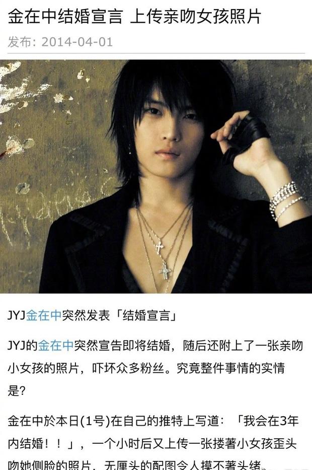 Jaejoong và những trò đùa dai Cá Tháng Tư: Giả vờ ngất xỉu, suýt huỷ concert và lời bỡn cợt gây phẫn nộ về COVID-19 - Ảnh 4.