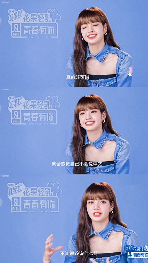 5 tạo hình gây bão của Lisa tại show xứ Trung: Lột xác ngoạn mục, từ tóc thẳng dịu dàng đến xoăn nhẹ, lần rẽ mái là bùng nổ nhất - Ảnh 6.