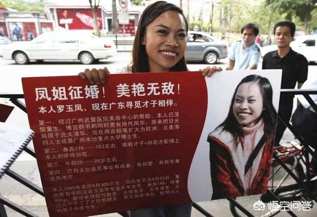Cô gái tự tin nhất Trung Quốc: Tuyển chồng cùng những phát ngôn gắt về bản thân, tự nói mình tài giỏi hơn Angela Baby và Dương Mịch - Ảnh 1.