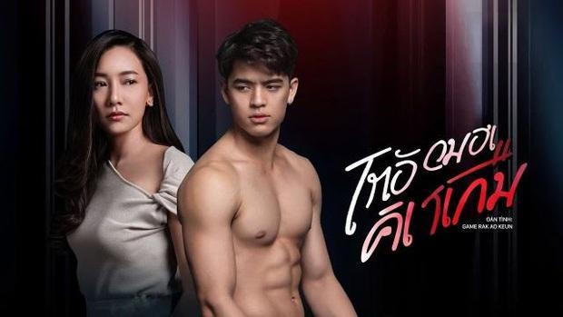 4 trai bao khét tiếng trên màn ảnh châu Á, gây thương nhớ nhất chính là Song Joong Ki thời còn phèn - Ảnh 6.