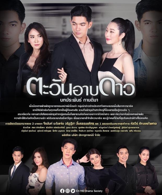 4 trai bao khét tiếng trên màn ảnh châu Á, gây thương nhớ nhất chính là Song Joong Ki thời còn phèn - Ảnh 8.