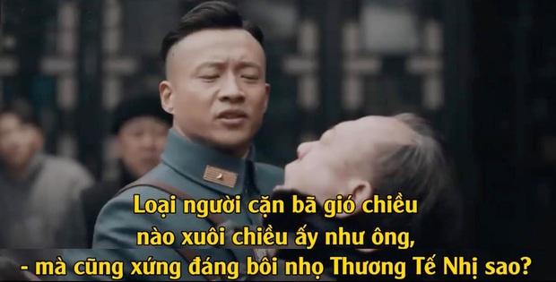 Lộ tình tiết về cái kết đau lòng cho chuyện tay ba nhà Huỳnh Hiểu Minh ở Bên Tóc Mai Không Phải Hải Đường Hồng - Ảnh 9.