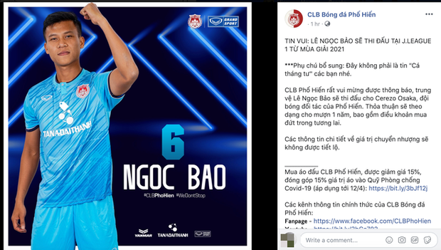 CLB Phố Hiến tung fake news ngày Cá tháng Tư: Hậu vệ hạng Nhất trở thành cầu thủ Việt Nam đầu tiên sang chơi tại giải VĐQG Nhật Bản - Ảnh 1.