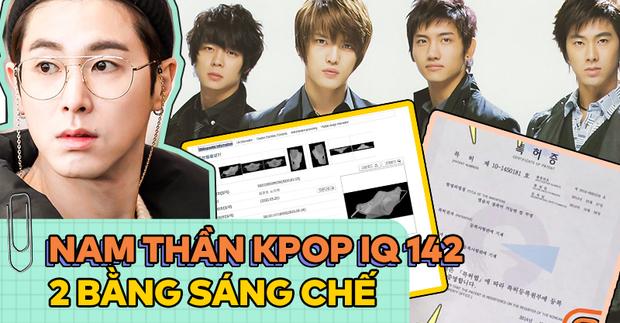 Nam idol xuất chúng hiếm có của Kpop: IQ 142, có tận 2 bằng sáng chế, thành tích học tập khủng, nhân cách mới là báu vật - Ảnh 1.