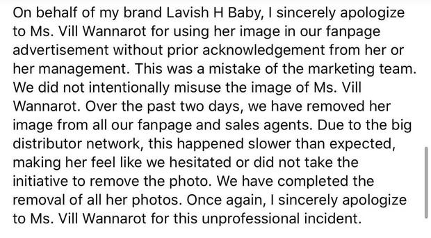 Huyền Baby đăng ảnh chụp màn hình lời xin lỗi gửi đến diễn viên Thái Lan sau khi bị tố dùng ảnh trái phép - Ảnh 1.