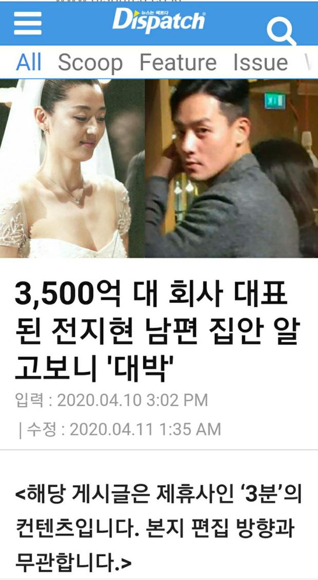 Dispatch xuýt xoa vì chồng Jeon Ji Hyun thành CEO công ty vốn giá trị 7.400 tỷ, gia thế khiến nhiều người hoa mắt - Ảnh 2.