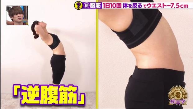 Đài MBS Nhật Bản chia sẻ động tác tập bụng hiệu quả hơn Sit Up giúp giảm tới 5,6cm vòng eo chỉ sau 2 tuần - Ảnh 2.