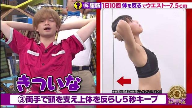 Đài MBS Nhật Bản chia sẻ động tác tập bụng hiệu quả hơn Sit Up giúp giảm tới 5,6cm vòng eo chỉ sau 2 tuần - Ảnh 12.