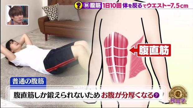 Đài MBS Nhật Bản chia sẻ động tác tập bụng hiệu quả hơn Sit Up giúp giảm tới 5,6cm vòng eo chỉ sau 2 tuần - Ảnh 8.