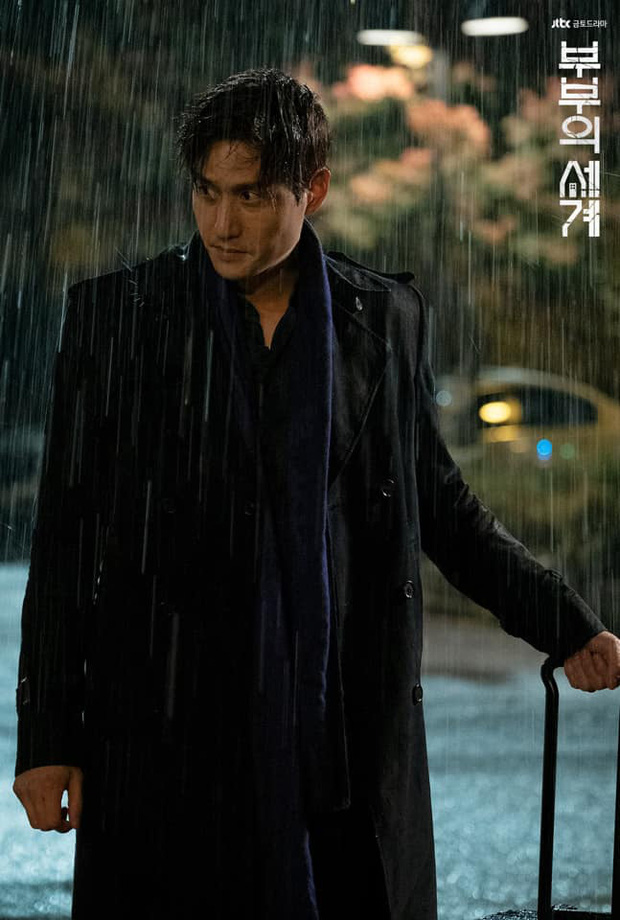 Loạt ảnh hậu trường đẹp như mơ của Park Hae Joon trong Thế Giới Hôn Nhân khiến bạn nguôi ngoai cơn giận về tên chồng bội bạc - Ảnh 3.
