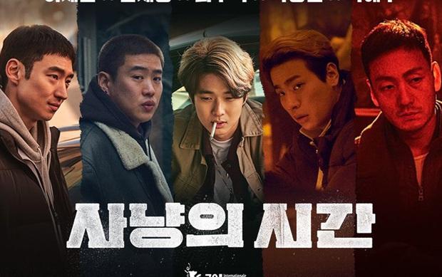 Time To Hunt hoãn ra rạp vì COVID-19 nay lại hủy trước giờ lên kệ Netflix: Là sao thuỷ nghịch hành thầy Kevin Choi Woo Sik sao? - Ảnh 1.