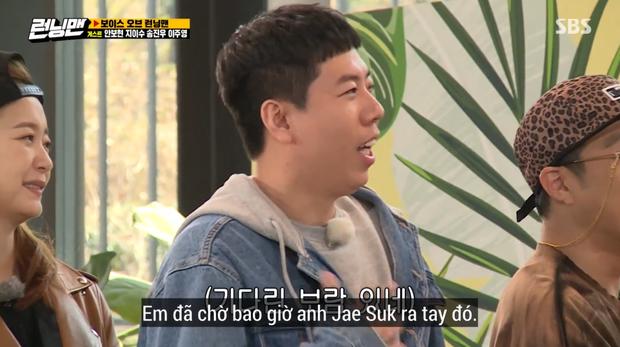 Jeon So Min lộ vẻ mệt mỏi, nép sau lưng Yang Se Chan rồi bất ngờ biến mất khi đang quay Running Man - Ảnh 3.