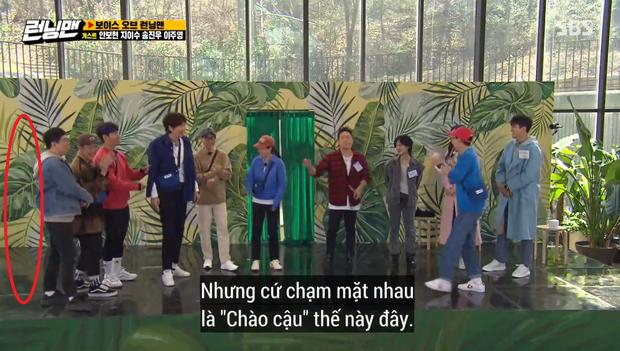 Jeon So Min lộ vẻ mệt mỏi, nép sau lưng Yang Se Chan rồi bất ngờ biến mất khi đang quay Running Man - Ảnh 5.