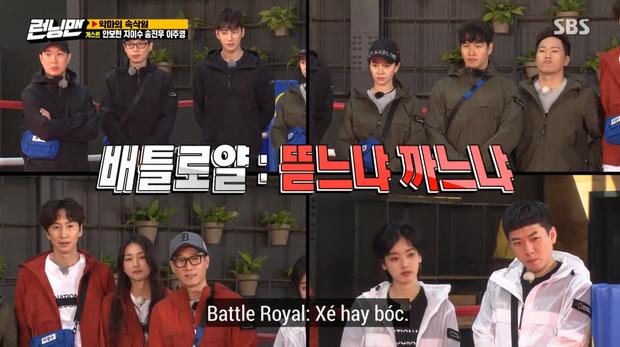 Jeon So Min lộ vẻ mệt mỏi, nép sau lưng Yang Se Chan rồi bất ngờ biến mất khi đang quay Running Man - Ảnh 9.