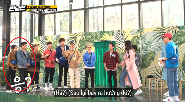 Jeon So Min lộ vẻ mệt mỏi, nép sau lưng Yang Se Chan rồi bất ngờ biến mất khi đang quay Running Man - Ảnh 4.