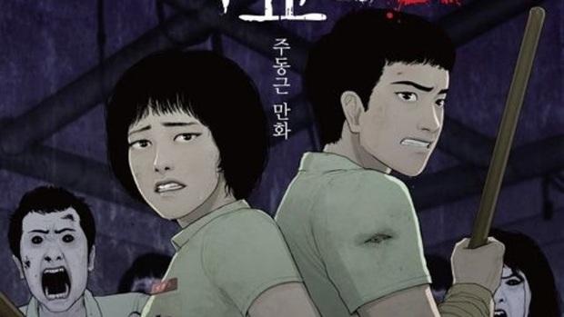 Sau khi Kingdom gây sốt toàn cầu, Netflix mạnh tay vung tiền cho series xác sống chuyển thể từ webtoon xứ Hàn - Ảnh 2.