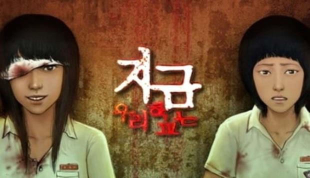 Sau khi Kingdom gây sốt toàn cầu, Netflix mạnh tay vung tiền cho series xác sống chuyển thể từ webtoon xứ Hàn - Ảnh 1.