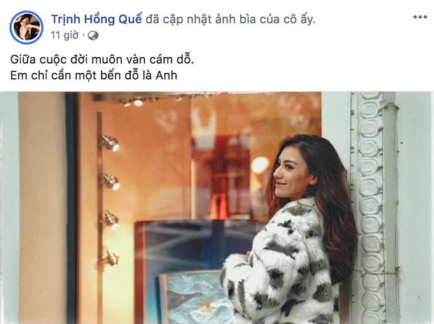 Hồng Quế đã có động thái đầu tiên giữa tin đồn hẹn hò Huỳnh Anh: Ẩn ý nhưng sao lộ liễu thế này? - Ảnh 2.