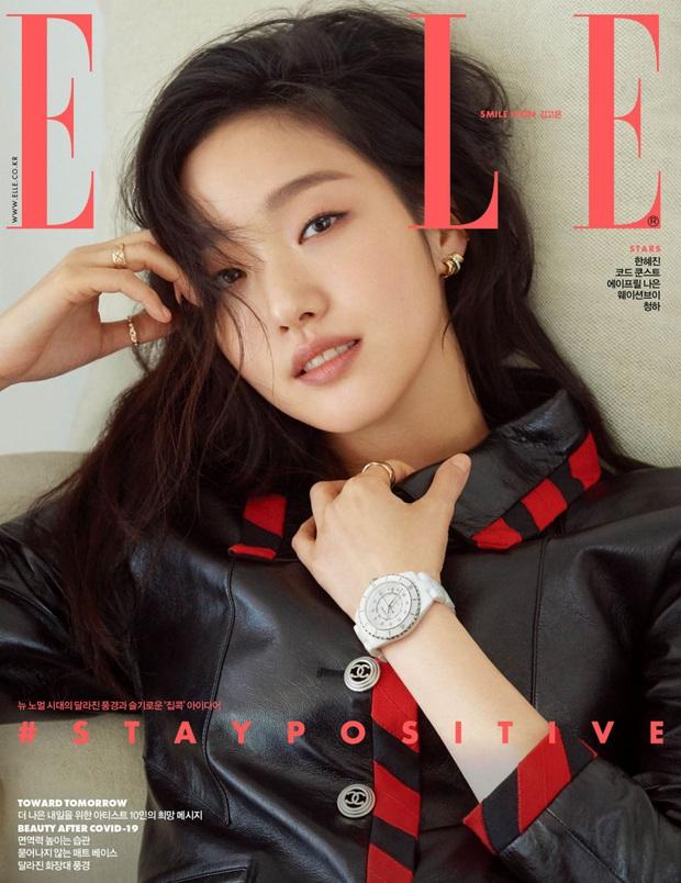 Nàng thơ mới của Lee Min Ho gây sốt với ảnh tạp chí mới với lời hứa về The King, nhưng nhan sắc liệu có đáng để kì vọng? - Ảnh 2.