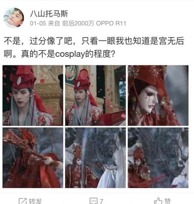 Trước lùm xùm với diễn viên, Phượng Khấu từng 7 lần điêu đứng vì loạt phốt lớn bé: Hết đạo nhái trang phục đến sai sử, vạ miệng - Ảnh 14.