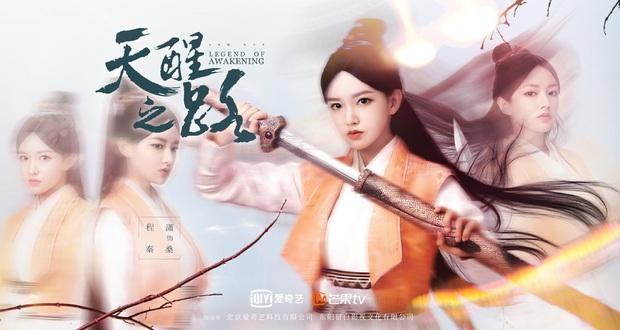Thái tử C-Biz Trần Phi Vũ cùng nữ idol K-Pop xinh đẹp nên duyên trong Thiên Tỉnh Chi Lộ - Ảnh 2.