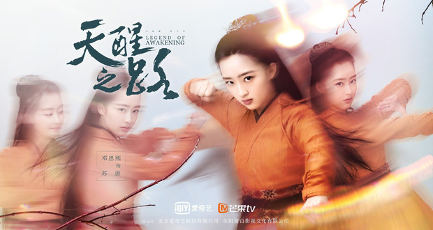 Thái tử C-Biz Trần Phi Vũ cùng nữ idol K-Pop xinh đẹp nên duyên trong Thiên Tỉnh Chi Lộ - Ảnh 5.