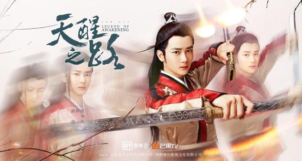 Thái tử C-Biz Trần Phi Vũ cùng nữ idol K-Pop xinh đẹp nên duyên trong Thiên Tỉnh Chi Lộ - Ảnh 3.