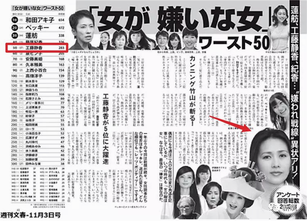 Chuyện tình Đệ nhất mỹ nam Nhật và Ran Mori nguyên mẫu: Được coi là quốc sự, 20 năm bị cả châu Á phản đối và cái kết - Ảnh 17.