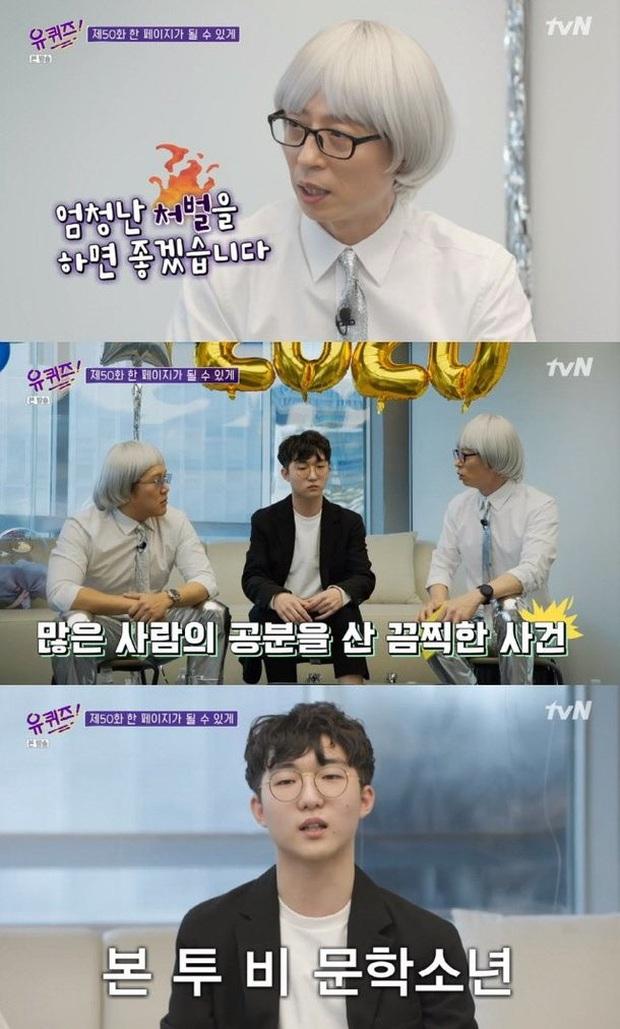 Yoo Jae Suk lần đầu lên tiếng về vụ phòng chat thứ N: Bức xúc tột độ, yêu cầu trừng phạt nghiêm minh - Ảnh 1.