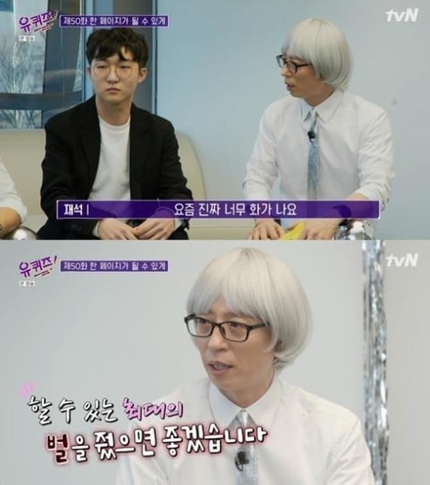 Yoo Jae Suk lần đầu lên tiếng về vụ phòng chat thứ N: Bức xúc tột độ, yêu cầu trừng phạt nghiêm minh - Ảnh 2.