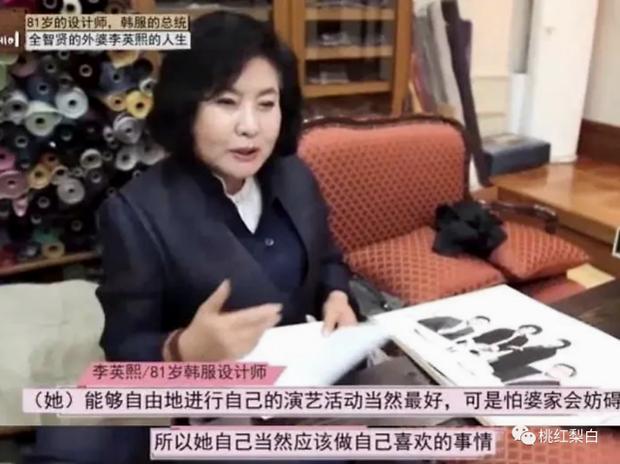 3 bằng chứng cho thấy Ming Xi không được gia tộc trùm sòng bạc Macau chấp nhận dù sinh cháu đích tôn - Ảnh 14.