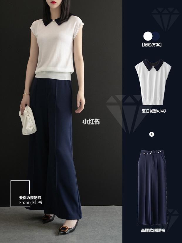 11 cách mặc đẹp với quần ống suông rộng giúp nàng công sở tăng 100% điểm thanh lịch - Ảnh 2.
