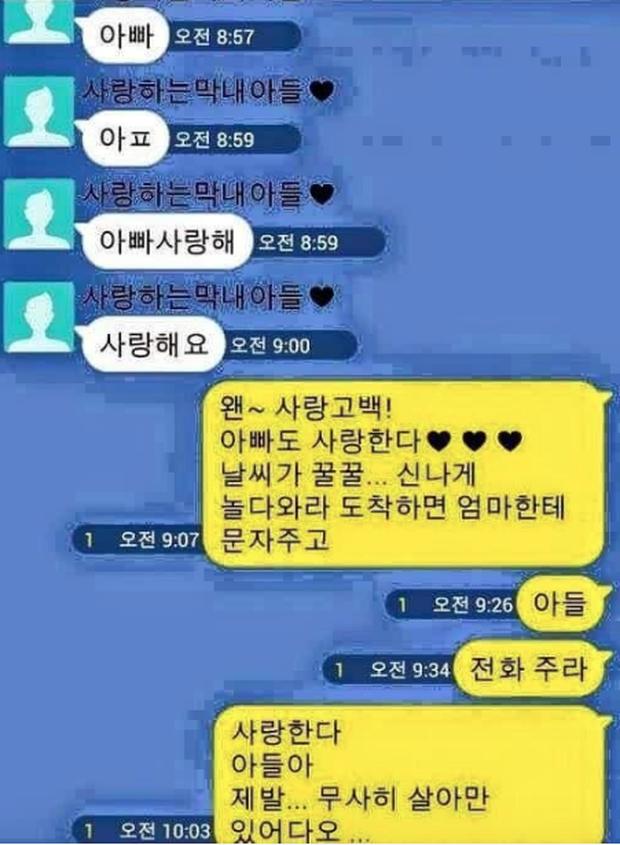 6 năm thảm kịch chìm phà Sewol: Những dòng tin nhắn cuối cùng vẫn khiến người ta rơi nước mắt, gia đình nạn nhân mong con yên nghỉ - Ảnh 3.