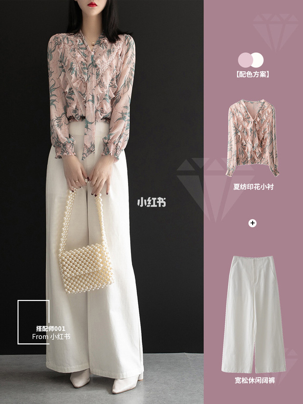 11 cách mặc đẹp với quần ống suông rộng giúp nàng công sở tăng 100% điểm thanh lịch - Ảnh 4.