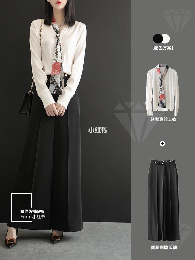 11 cách mặc đẹp với quần ống suông rộng giúp nàng công sở tăng 100% điểm thanh lịch - Ảnh 7.