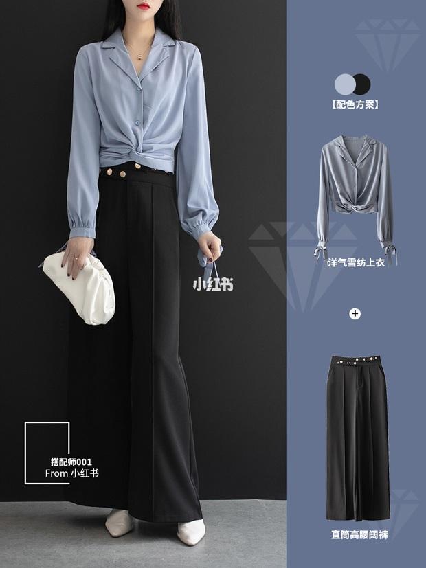 11 cách mặc đẹp với quần ống suông rộng giúp nàng công sở tăng 100% điểm thanh lịch - Ảnh 8.