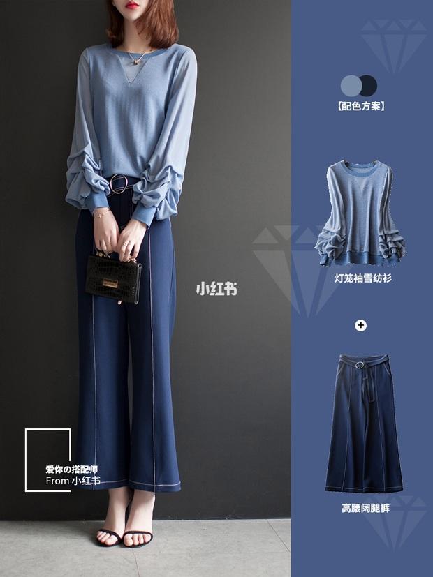 11 cách mặc đẹp với quần ống suông rộng giúp nàng công sở tăng 100% điểm thanh lịch - Ảnh 10.