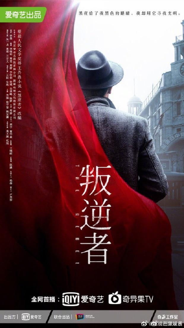 Phim mới của thầy Thẩm Chu Nhất Long khai máy giữa mùa Cô Vy, dàn diễn viên toàn cực phẩm đáng mong chờ - Ảnh 1.