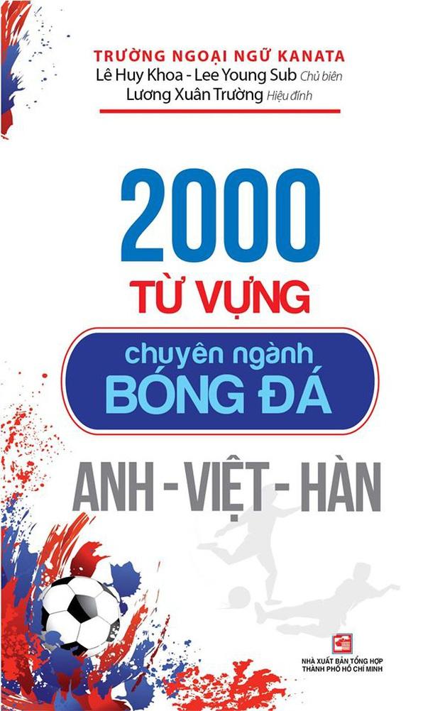 Xuân Trường hợp tác cùng thầy Lê Huy Khoa xuất bản sách mới - Ảnh 1.