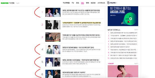 Nữ phụ cực phẩm Bệ hạ bất tử bao trọn top trend Naver vì 2 tin ngoại tình, netizen nghi ngờ có âm mưu sau đó - Ảnh 3.