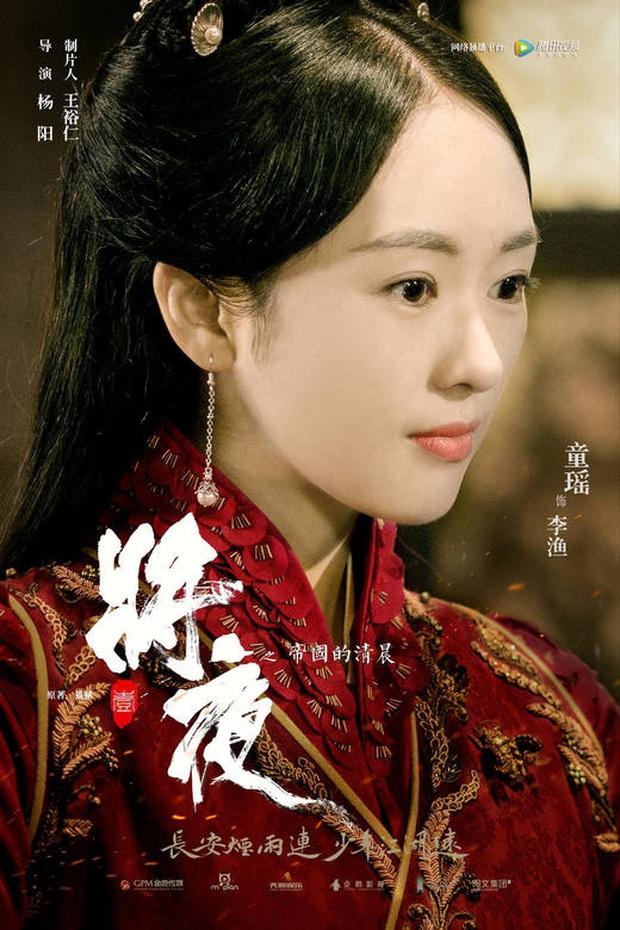 Phim mới của thầy Thẩm Chu Nhất Long khai máy giữa mùa Cô Vy, dàn diễn viên toàn cực phẩm đáng mong chờ - Ảnh 6.