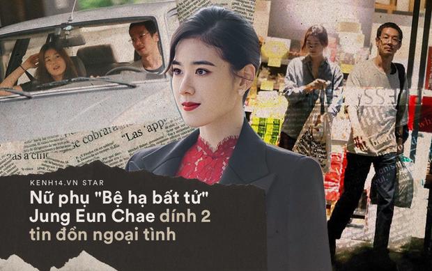 Nữ phụ cực phẩm Bệ hạ bất tử bao trọn top trend Naver vì 2 tin ngoại tình, netizen nghi ngờ có âm mưu sau đó - Ảnh 2.
