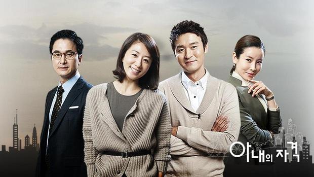 5 người tình màn ảnh của bà cả Kim Hee Ae: Tính tới thời Thế Giới Hôn Nhân, bên cạnh chị chỉ toàn phi công? - Ảnh 12.