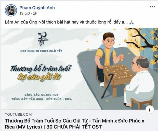 Bố đạo diễn Quang Huy qua đời, Phạm Quỳnh Anh vẫn có động thái làm tròn bổn phận con trong nhà dù đã ly hôn  - Ảnh 2.