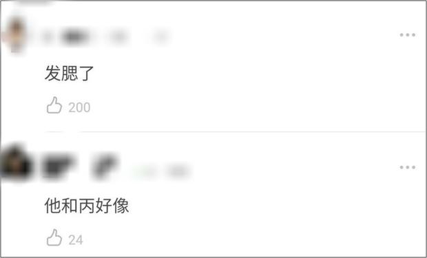 Quân Vương Bất Diệt vừa lên sóng tập 1, netizen xứ Trung đã than phiền vì Lee Min Ho có vẻ đang... thừa cân - Ảnh 5.