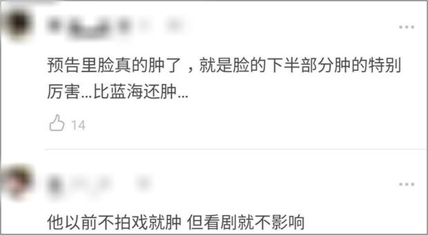 Quân Vương Bất Diệt vừa lên sóng tập 1, netizen xứ Trung đã than phiền vì Lee Min Ho có vẻ đang... thừa cân - Ảnh 6.